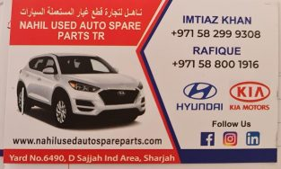 NAHIL USED AUTO SPARE PARTS TR ( SHARJAH USED AUTO PARTS DEALER )