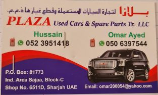 PLAZA USED CARS AND SPARE PARTS TR LLC ( GMC AND CHEVROLET USED PARTS DEALER )