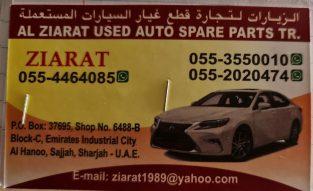 AL ZIARAT USED AUTO SPARE PARTS TR ( USED PARTS MARKET )