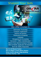 Ramadan Offers on Computer, Languages, Management, Accounting and Secretarial Skills – 0506781600