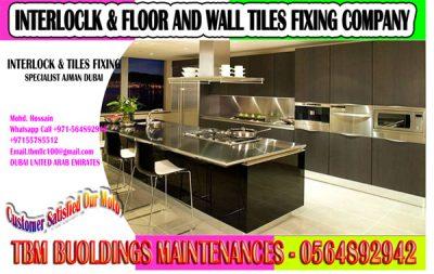 Tile Fixing work Sharjah Ajman 0555785512