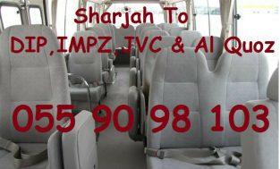 SHARJAH TO DIP