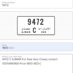 9472 C AJMAN For Sale Very Cheap