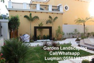 Garden landscaping, Artificial grass 0558182204