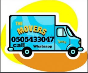 Hisham Movers And Packers 0505433047 Call Or Whatsaap