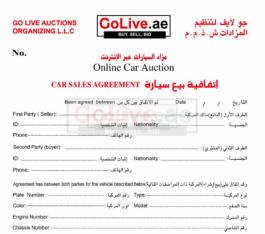 Car Mubaya (Car Selling Agreement for dubai Number plates ) 050 2134666
