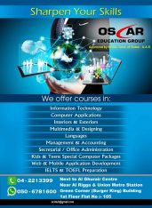 Arabic, French, English, Accounting and Secretarial Courses – 0506781600