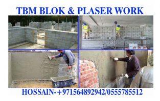Interlock Fixing Applicator in Ajman Sharjah Dubai 0564892942