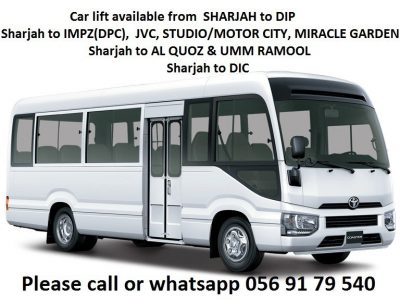 Sharjah to DIP IMPZ DPC AL QUOZ