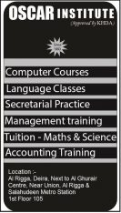 Manual Accounting and Computerized Accounting – 042213399 / 0506781600