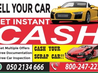 upgrade my car ( Sell your car in 15 minutes ) 050 2134666