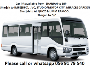 SHARJAH TO DIP / AL QUOZ