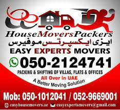 Movers and Packers 050 2124741 in Al Ruwais Abu Dhabi