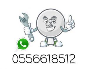 Al Qusais Satellite Dish Tv Installation 0556618512