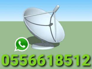 Jumeirah Satellite Dish Tv IPTV Installation 0556618512