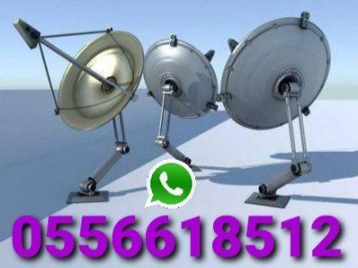 Discovery Gardens Satellite Dish Tv Installation 0556618512