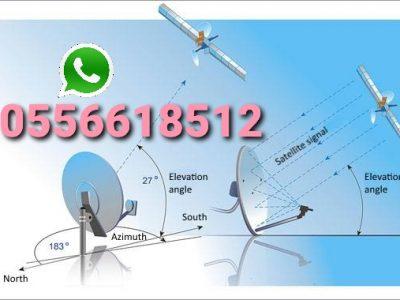 Karama Satellite Dish IPTV Installation Call 0556618512