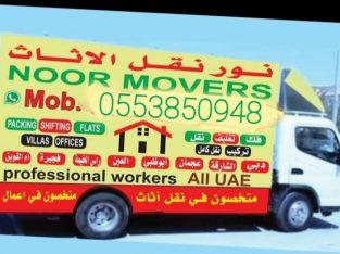 MOVERS PACKERS SERVICE IN AL RASHIDIYA DUBAI