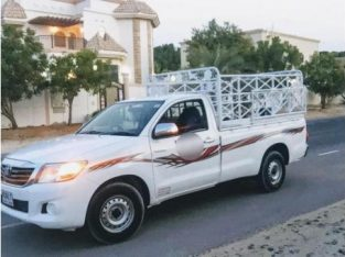 Pickup truck for rent in Trade center