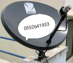 Dish TV installation sonapur 0552641933 muhaisnah