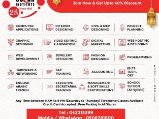 EID OFFER ON ALL CERTIFIED COURSES – 0506781600
