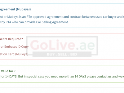 RTA REGISTERED CAR SELLING AGREEMENT OF DUBAI PLATE NUMBER CARS CALL 050 2134 666