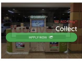 We provide Mubaya Car sales agreement for All Dubai Registered Cars call 0502134666