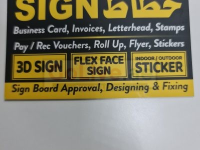 Sign Board , Invoices, Letter pads, Stamps, Stickers in Dubai