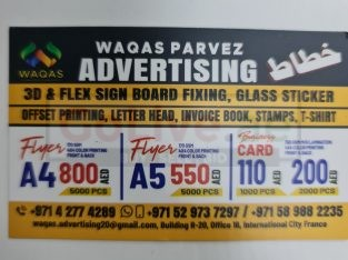 3D AND FLEX SIGN BOARD FIXING IN DUBAI