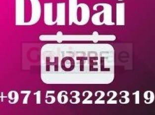 3 Star hotel for lease/ Rent in Deira Dubai UAE call Bilal