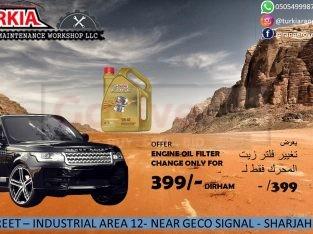Land Rover Range Rover Engine Oil Change