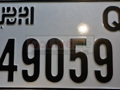 Dubai number plate 49059 Code Q for sale 2250 AED