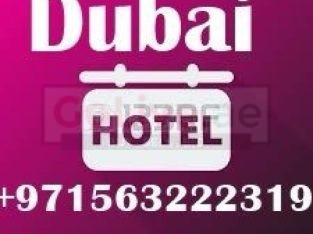 Hotel for sale in Dubai UAE call Bilal