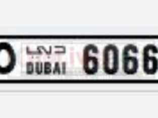 DUbai Car plate 60669 COde O for AED 6000