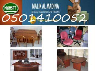 Used Office Furniture Buyers In Dubai
